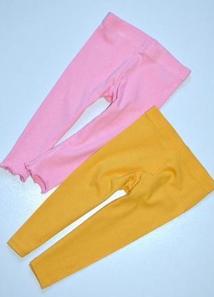 Классные лосинки базовые горчичного и розового цвета,комплект на 6-9 мес.