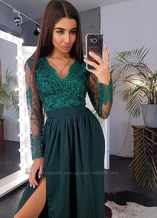 Вечернее платье в пол🔝