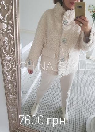 Полушубок меховая куртка натуральная стриженная овчина молочного и бежевого цвета
