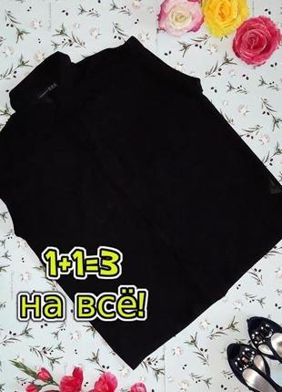🎁1+1=3 черная базовая блуза блузка блузон рубашка atmosphere, размер 52 - 54