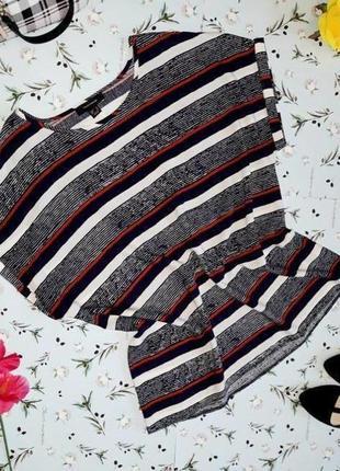 🎁1+1=3 фирменная блуза блузка в полоску atmosphere, размер 50 - 52