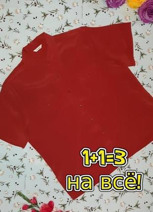 🎁1+1=3 фирменная блуза блузка рубашка кирпичного цвета berkertex, размер 52 - 54