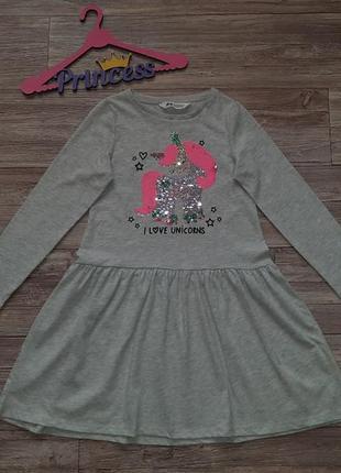 Платье с единорогом 7-9 лет