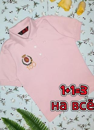 🎁1+1=3 нежно-розовая футболка поло kappa оригинал с гербом, размер 44 - 46