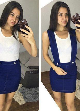 Джинсовая юбка распродажа