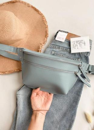 Поясная сумочка голубая