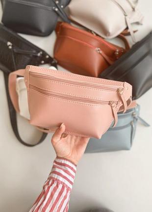 Поясная сумочка розовая