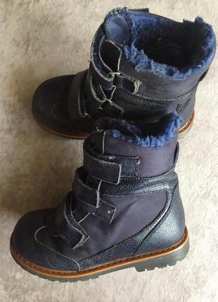 4rest orto ортопедические зимние ботинки размер 29