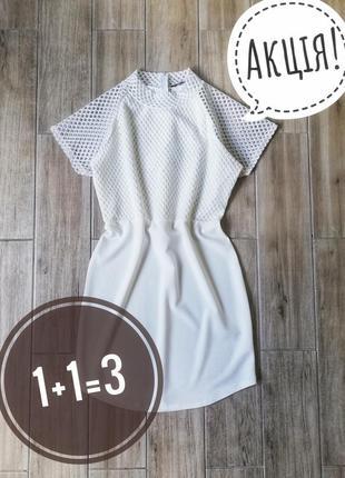 Белое платье,літнє плаття розмір l