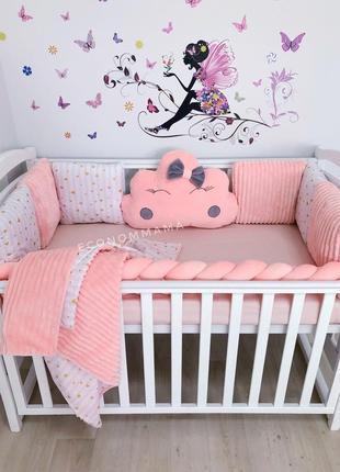 Защита в детскую кроватку для новорожденных