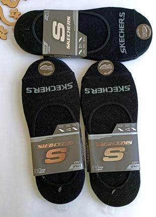 Следы носки от skechers 39-43 размера. оригинал! три пары в наборе. супер качество !