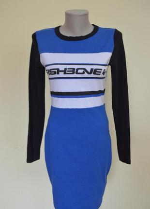Шикарное брендовое спортивное котоновое платье длинный рукав
