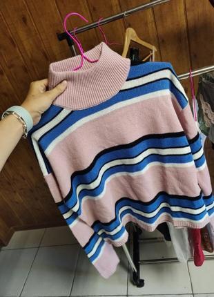 Полосатый свитер укороченный
