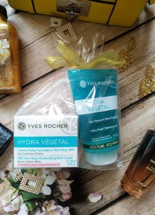 Набор hydra vegetal: гель для умывания + крем для лица