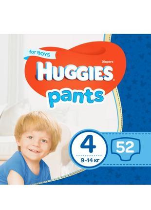 Huggies pants 4 52 шт для мальчика