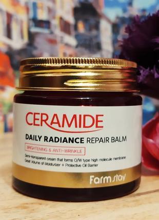 Укрепляющий крем бальзам с керамидами  farm stay ceramide daily radiance repair balm