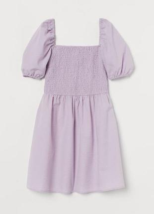 Платье с пышным рукавом