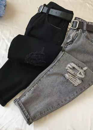 Рваные джинсы мом 08