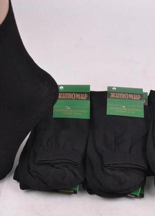 """Шкарпетки чоловічі """"житомир"""", бавовна (еп-me1010)"""