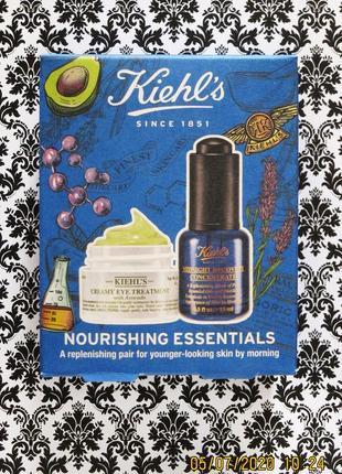Набор kiehl's крем для глаз с авокадо avocado eye и сыворотка kiehls midnight recovery