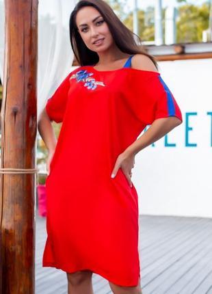 Яркий модный платье сарафан до 62 размера