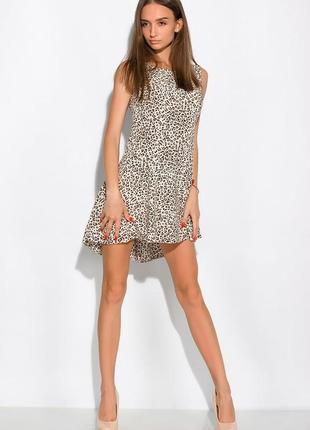 Платье с удлинённой спинкой