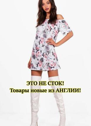 Boohoo. это не сток! товар из англии. платье открытыми плечами.