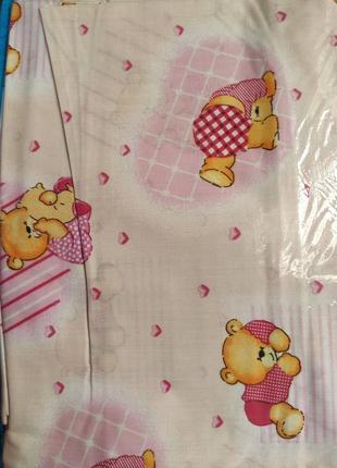 Детское постельное белье в кроватку бязь мишки розовые