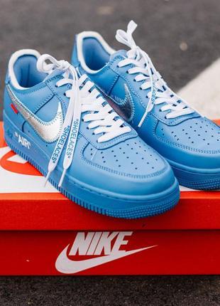 Nike air force 1 blue x off white (кроссовки / кеды голубые / синие найк)