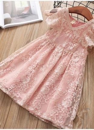 Нежное воздушное нарядное платье сарафан