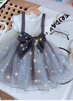 Космический костюм платье комплект нарядный