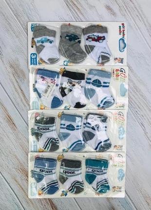 Носочки для новорождённых комплект