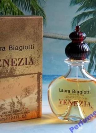 Laura biagiotti venezia парфумна вода оригінал!!!