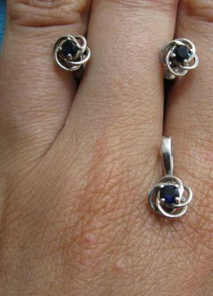 Серебро гвоздики (пусеты) и кулон оттенка  сапфир