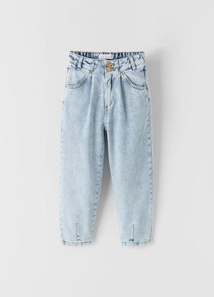 Шикарные джинсы слоучи zara
