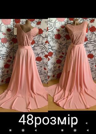 Сукня 48розмір