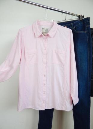 Базовая нежно розовая хлопковая коттоновая рубашка spirit
