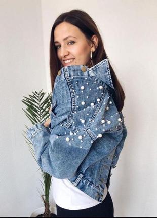 Джинсовая куртка, джинсовка,джинсовка оверсайз