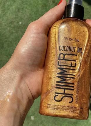 Кокосовое масло для загара с шимером