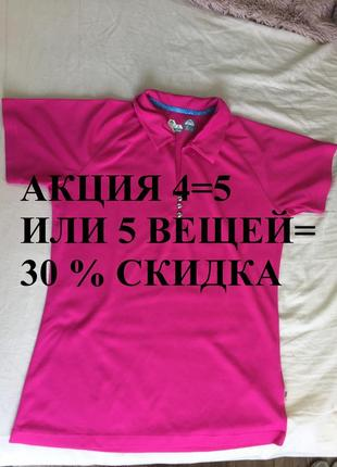 Mckinley поло dry plus polygiene женская футболка торг