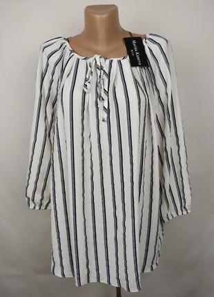 Блуза новая трендовая в полоску большого размера marina kaneva uk 18/46/xxl
