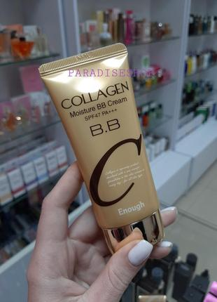 Тональний крем / bb cream collagen / основа для макіяжу !