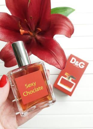 Sexy choclate люкс качество!!! мини парфюм,парфюмерная вода 35 ml, аромат шоколада!