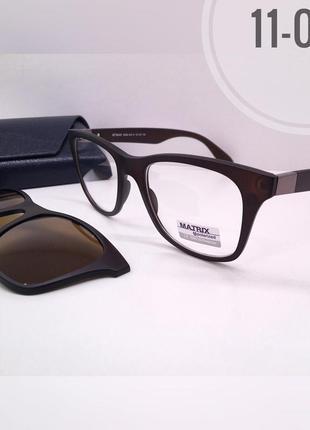 Matrix очки оправа с накладкой линзы polarized коричневая матовая оправа