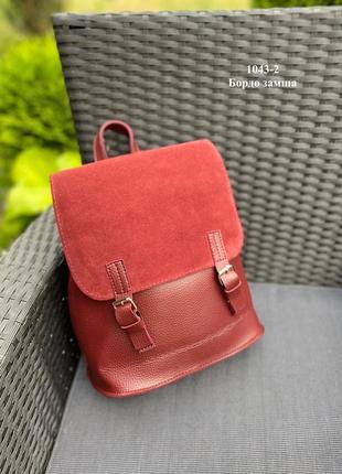 Рюкзачок бордовый