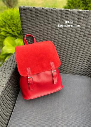 Рюкзачок красный
