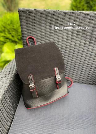Рюкзачок чёрный с красным краями