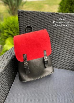 Рюкзачок чёрный с красным