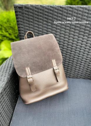 Рюкзачок коричневый