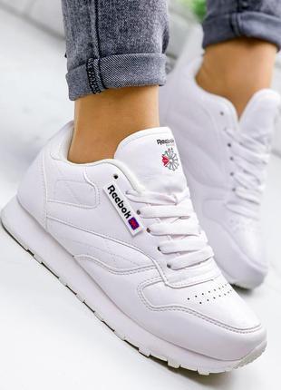 Кроссовки женские новые белого цвета  в наличии